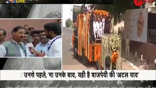 Atal Bihari Vajpayee's procession: Government has made all preparations in BJP HQ - ZEENEWS