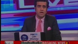 Govt. may ban meat & alcohol in Ayodhya: UP Minister Shrikant Sharma - NEWSXLIVE