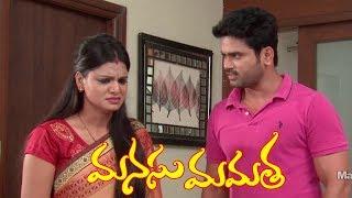 Manasu Mamata Serial Promo - 6th November 2019 - Manasu Mamata Telugu Serial - MALLEMALATV