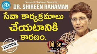 Chaitanya Sravanthi President Sharen Rahman Full Interview || Dil Se With Anjali #115 - IDREAMMOVIES