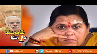 Reason Behind BJP Senior Leaders Silent in Politics | Spot Light | iNews - INEWS