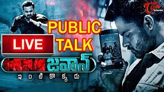 Jawaan Public Talk LIVE from Prasads IMAX | Hit or Flop ? | Sai Dharam Tej - TELUGUONE