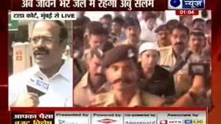 Abu Salem sentenced to life for Mumbai builder Pradeep Jain murder - ITVNEWSINDIA