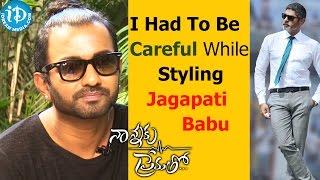 I Had To Be Careful While Styling Jagapati Babu - Ashwin Mawle    Talking Movies With iDream - IDREAMMOVIES