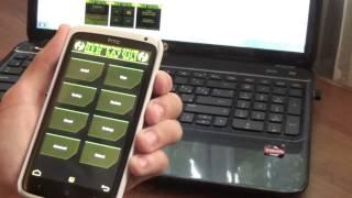 Установка новой разметки системного раздела HTC One X, а так же первичная настройка прошивки