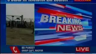 Six reported dead after explosion rocks Pulgaon Army Department in Wardha - NEWSXLIVE