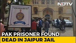 Pak Prisoner Killed In Jaipur Jail In Brawl Over TV Volume, Say Officials - NDTV