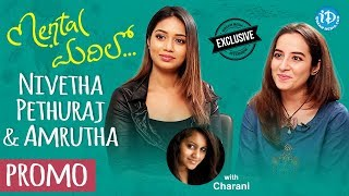 Mental Madilo Actresses Nivetha Pethuraj & Amrutha Interview - Promo | Talking Movies With iDream - IDREAMMOVIES