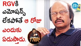 This Is The Proof That RGV Is Emotional - Siva Nageswara Rao || Frankly With TNR || Talking Movies - IDREAMMOVIES