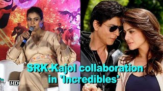 Will SRK-Kajol collaborate for 'Incredibles' ever? - IANSINDIA