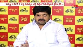 Minister Kollu Ravindra Fires on YS Jagan | Fake Stories around Machilipatnam development | CVR News - CVRNEWSOFFICIAL