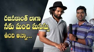 Bithiri Sathi Speech At Tupaki Ramudu Movie Teaser Launch | #VijayDeverakonda | IndiaGlitz Telugu - IGTELUGU