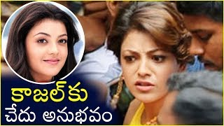Actress Kajal Agarwal Unhappy With Jet Airlines Behaviour | Latest News On Actress Kajal Agarwal - RAJSHRITELUGU