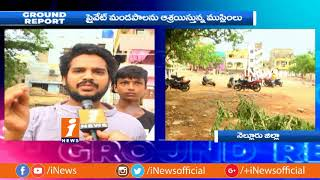 Govt Negligence  Over Reconstruction Of Shadi Manzil at Kotamitta | Nellore | Ground Report | iNews - INEWS