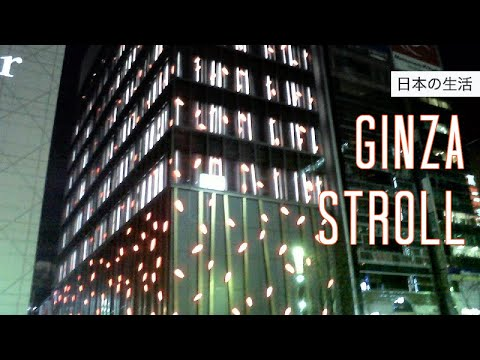 Walking through Ginza