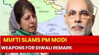 Lok Sabha Elections 2019, Mehbooba Mufti slams PM Narendra Modi on weapons for Diwali remark - NEWSXLIVE