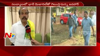 Minister Jawahar Reddy Face to Face over Nandyal By-Election || #NandyalCampaign || NTV - NTVTELUGUHD