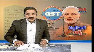 గబ్బర్ సింగ్ టాక్స్  : పాలకు, మెర్సిడిస్కు ఒకేపన్ను : PM Modi rules out single rate under GST | CVR - CVRNEWSOFFICIAL