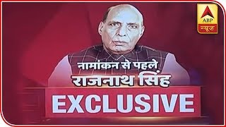 Rajnath Singh offers prayers ahead of his nomination from Lucknow - ABPNEWSTV