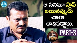 Bandla Ganesh Exclusive Interview - Part #3 | Frankly With TNR | Talking Movies With iDream - IDREAMMOVIES