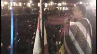 Partido Nacionalista Peruano