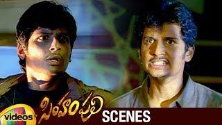 Jiiva Plans to Finish his Brother | Simham Puli Telugu Movie Scenes | Singam Puli | Mango Videos - MANGOVIDEOS