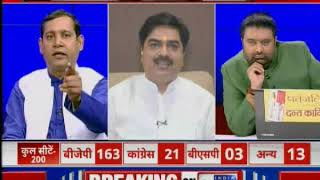 Rajasthan Assembly Elections 2018: राजस्थान में कौन मारेगा बाजी, BJP या Congress | Deepak Chaurasia - ITVNEWSINDIA