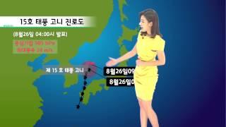 날씨속보 08월 26일 04시 발표