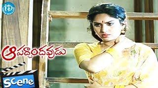 Aapadbandhavudu Movie Romantic Scene || Chiranjeevi || Meenakshi Seshadri - IDREAMMOVIES