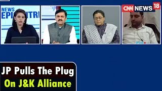 Epicentre | BJP Pulls The Plug On J&K Alliance | CNN News18 - IBNLIVE