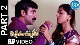 Vikramarkudu Full Movie Part 2 || Ravi Teja, Anushka || SS Rajamouli - IDREAMMOVIES