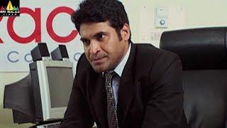 Gangaputrulu Movie Scenes | Subbaraju Introduction | Telugu Movie Scenes | Sri Balaji Video - SRIBALAJIMOVIES