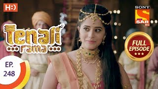 Tenali Rama - Ep 248 - Full Episode - 19th June, 2018 - SABTV