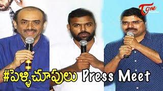 Pellichoopulu Movie Press Meet | Vijay Devarakonda, Ritu Varma - TELUGUONE