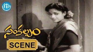 Sankalpam Movie Scenes - NTR Fires On Vijayalaxmi || Relangi || Ramana Reddy || CV Ranganath - IDREAMMOVIES