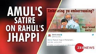 Amul features Rahul Gandhi's hug to PM Modi through satirical caricature - ZEENEWS