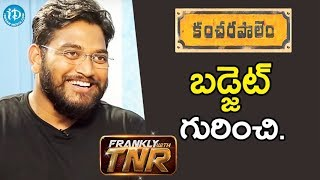 C/O Kancharapalem బడ్జెట్ గురించి చెప్పిన Director Maha || Frankly With TNR - IDREAMMOVIES