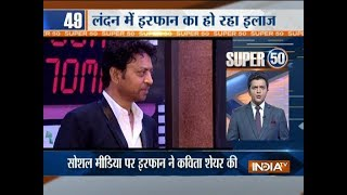 Super 50 : NonStop News | 20th March, 2018 - INDIATV