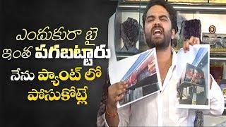 Vishwak Sen gets emotional | Falaknuma Das Controversy | IndiaGlitz Telugu - IGTELUGU