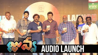 Juvva Audio Launch | Ranjith, Palak Lalwani | TFPC - TFPC