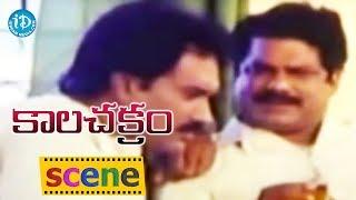 Kalachakram Movie Scenes - Ahuti Prasad Cheats Gummadi | Chandra Mohan | Jayasudha - IDREAMMOVIES