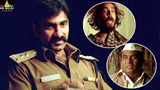 Vikramarkudu Ravi Teja Powerful Dialogues | Amit Tiwari Death Scene | SS Rajamouli, Anushka Shetty - SRIBALAJIMOVIES