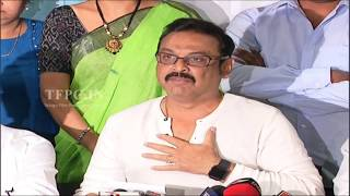 MAA reaction on Sri Reddy Issue at Film Chamber  LIVE | TFPC - TFPC