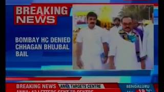 Money Laundering Case: SC agree to hear former Maharashtra Deputy CM Chhagan Bhujbal's plea - NEWSXLIVE