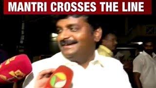 Tamil Nadu health minister crosses line, calls female reporter 'beautiful' - TIMESOFINDIACHANNEL