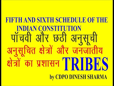 sixth schedule of the indian constitution The schedules of indian constitution schedules: what it states: first schedule: the states the union territories second schedule: provisions as to the presidents, governor of states, speaker and deputy speaker of house of the people & legislative assembly of the states, chairman & deputy chairman of the house of states and the legislative.