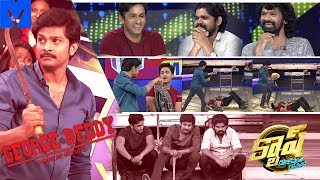 Cash Latest Promo - 23rd November 2019 - Sandeep,Manoj Nandam,Abhay,Laxman - George Reddy Movie - MALLEMALATV