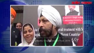 video : गुरुद्वारा बंगला साहिब में लगाया गया स्वास्थ्य जांच कैंप