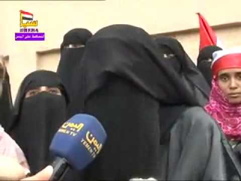 Yemeni girls suffering of the population of the university district flv ‏   YouTube