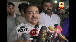 Rat Scam: Maharashtra BJP leader Eknath Khadse demands inquiry into a contract of killing - ABPNEWSTV